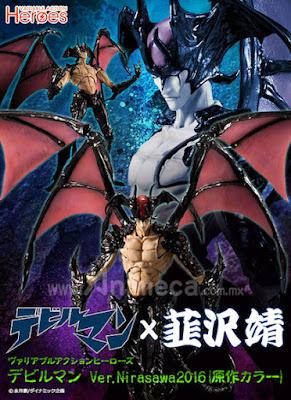 Figura Devilman Nirasawa 2016 Original Color Ver. Variable Action Heroes