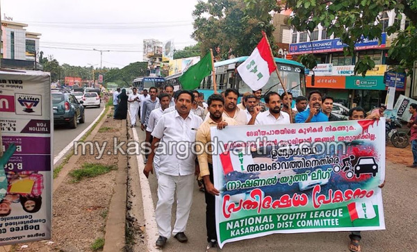 Road Collapsed, National Highway, NYL, National Youth League, Protest, Road, Road collapsed; Protested by NYL