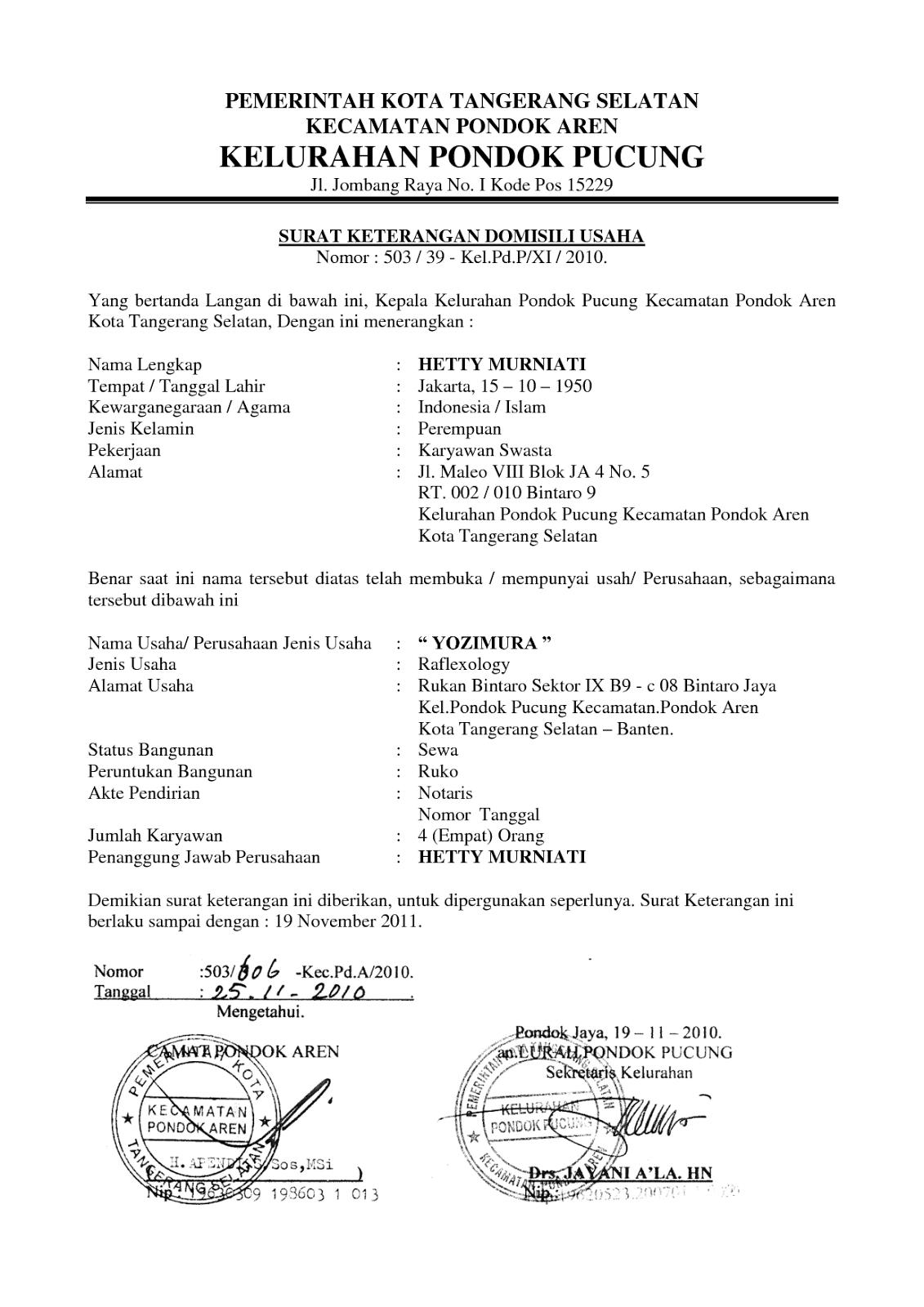 Contoh Surat Domisili Perusahaan Gudang Surat