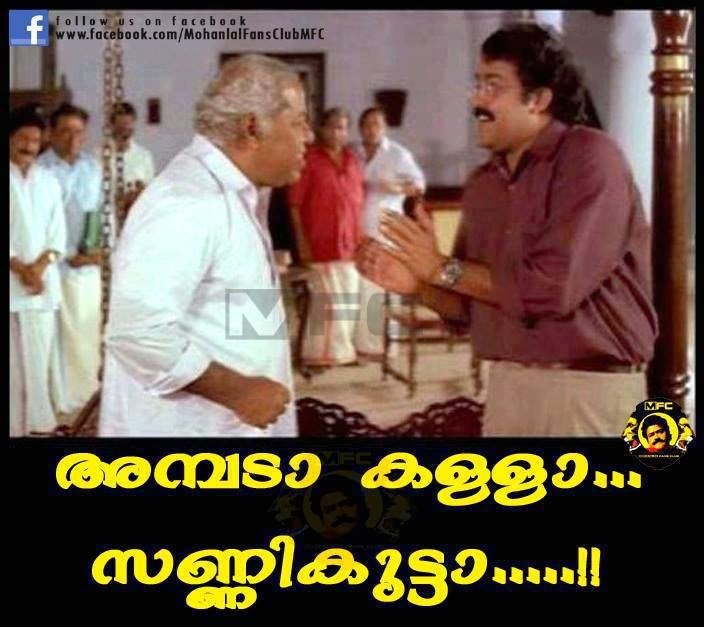 fb malayalam comments - 704×627