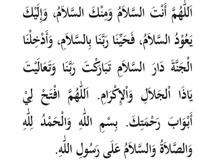 07-doa-umroh-doa-masuk-masjidil-haram Kumpulan Doa Umroh Kumpulan Doa Umroh 07 doa umroh doa masuk masjidil haram