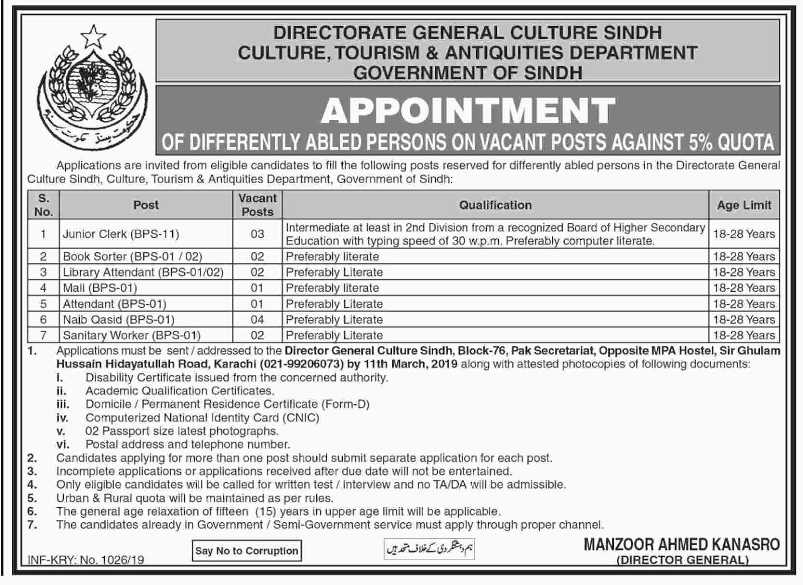 Latest Government Jobs For Clerk ,attendant, Jobs In Culture Tourism And Antiquities Department 28 Feb 2019