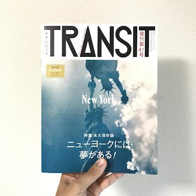 「TRANSIT」第41号