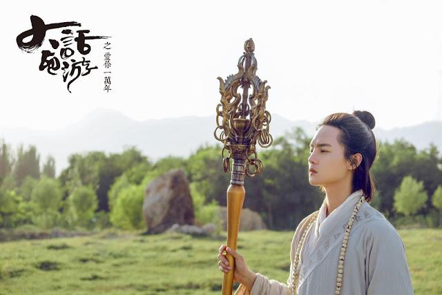 Yin Zheng in A Chinese Odyssey