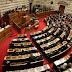 «Πυρετός» μεταγραφών στο πολιτικό σκηνικό της Βουλής