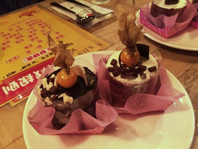 Granache Chocolate Cake