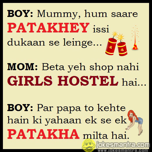 funny quotes diwali 2016