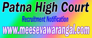 Patna High Court Recruitment Notification 2016