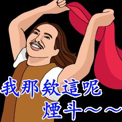 Let's Karaoke! 9