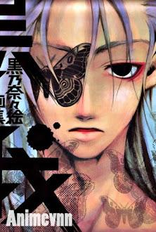 Hào Khí Ngất Trời - Peace Maker Kurogane 2011 Poster