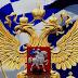 Για πρώτη φορά μετά τον Β'ΠΠ υπογράφεται συμφωνία στρατιωτικής συνεργασίας με την Σερβία