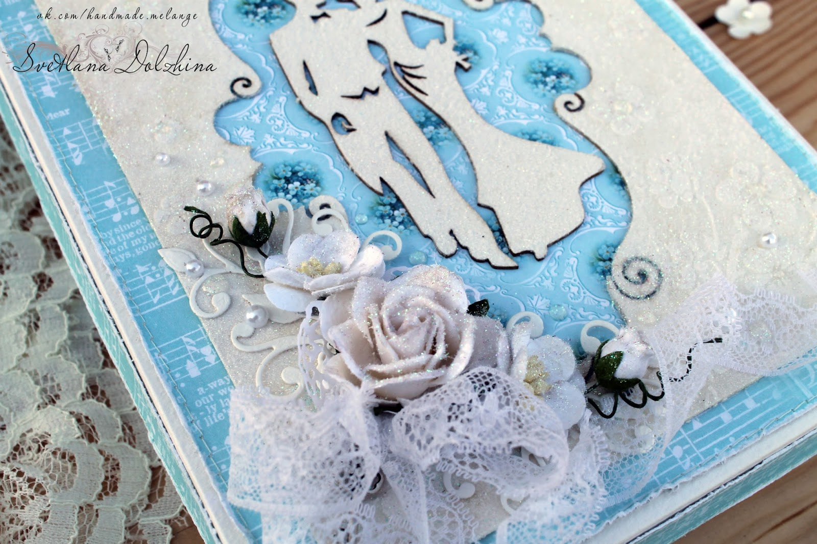 Бирюзовая свадьба открытки онлайн