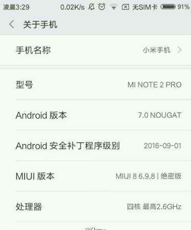 Xiaomi Mi Note 2 Pro Leaks; Android N, 8GB RAM and 256GB ROM