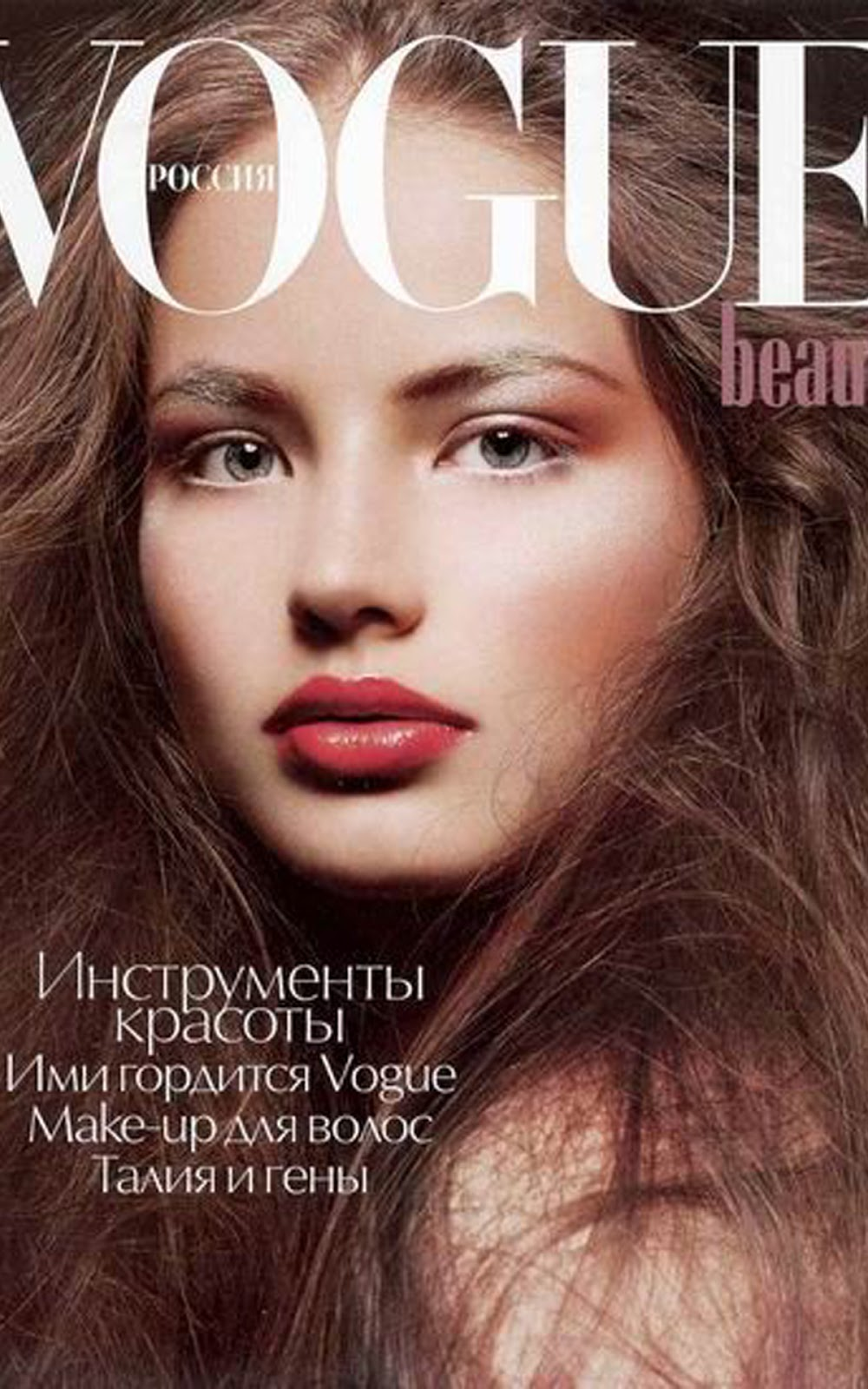 Ruslana Korshunova Model Ruslana Sergeyevna Korshunova was a Kazakhstani model of Russian descent. She established herself as a rising figure in the fashion industry by posing for magazines including Vogue and designers such as Vera Wang and Nina Ricci. Wikipedia Born: July 2, 1987, Almaty, Kazakhstan Died: June 28, 2008, Manhattan, New York City, New York, United States Height: 1.73 m Resting place: Khovanskoye Cemetery, Moscow