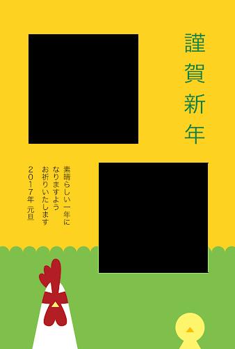 四角い写真フレームとニワトリの親子のシンプル年賀状
