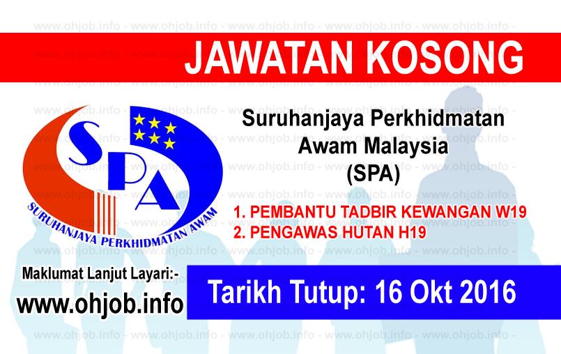 Jawatan Kerja Kosong Suruhanjaya Perkhidmatan Awam Malaysia (SPA) logo www.ohjob.info oktober 2016