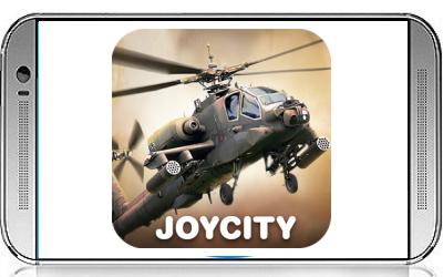 لعبة طائرات الهليكوبتر