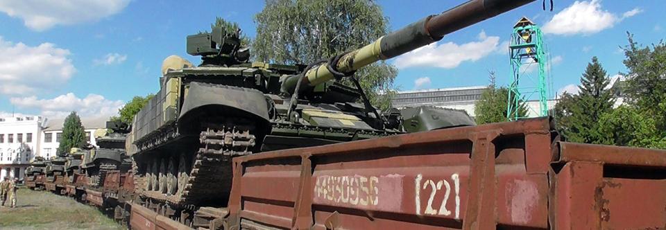 Харківський бронетанковий завод