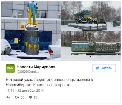 Лидер русских нацистских террористов попал под уголовное дело