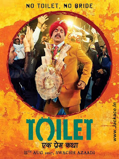 Toilet Ek Prem Katha First Look Poster