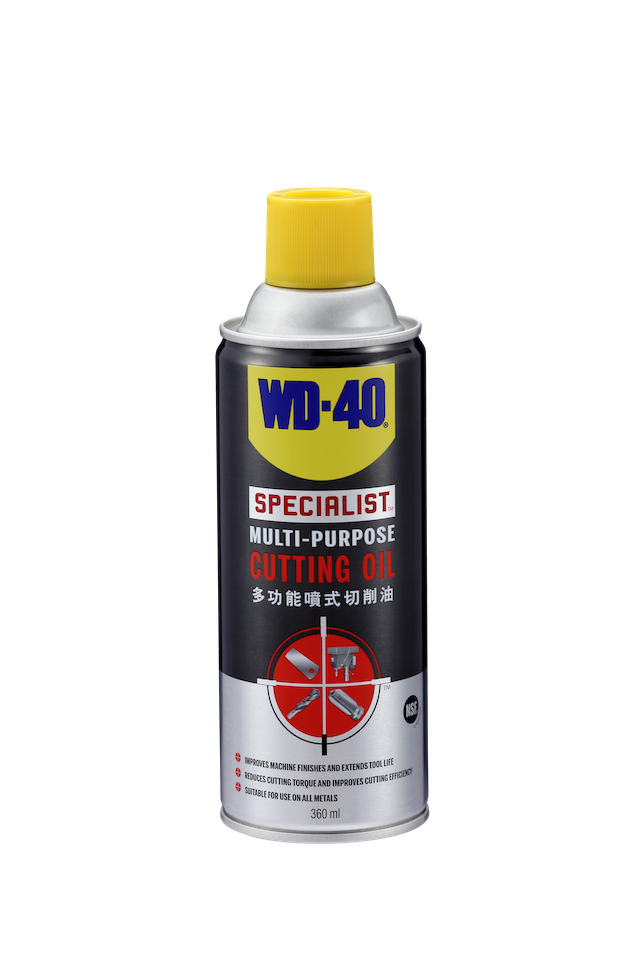 WD-40® SPECIALIST MULTI-PURPOSE CUTTING OIL