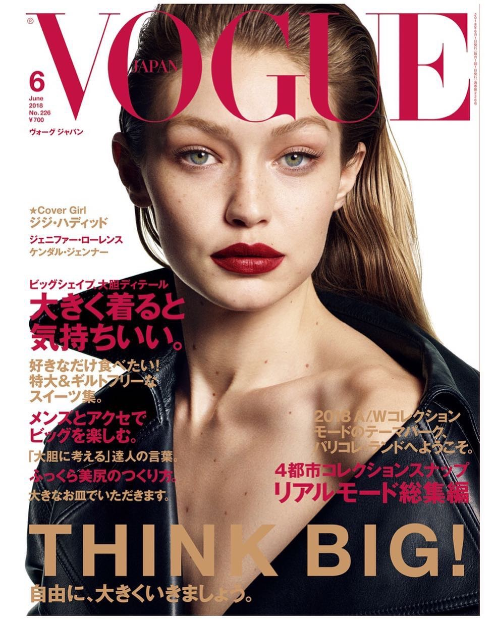 Gigi Hadid smoulders for Vogue Japan June 2018