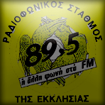 http://www.radio895.gr/