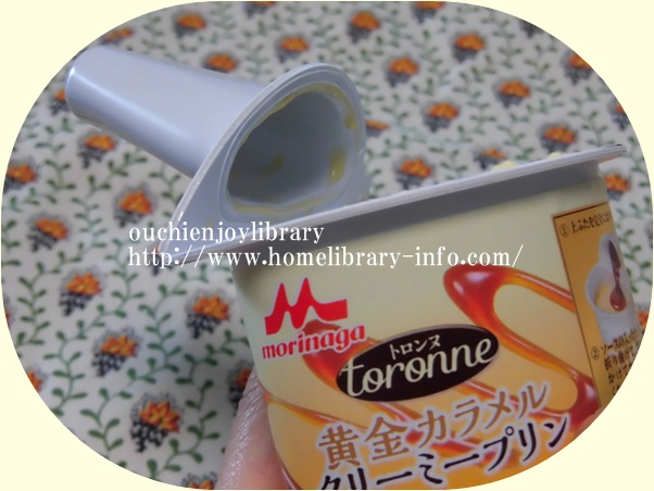 森永乳業「toronne(トロンヌ) 」