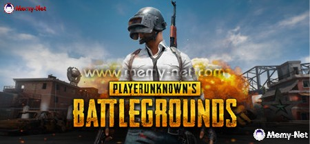 A new Arab state decides to ban the PUBG game