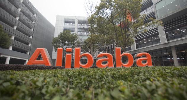 風光IPO一年後,阿里巴巴美國股市表現如何?
