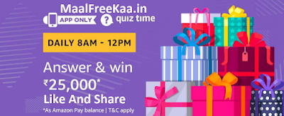 Quiz Time Win Rs 25000