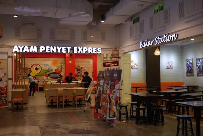 Ayam Penyet Expres Sunway Putra Mall