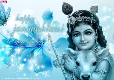 Happy Janmastami 2018 By Sanjib Edit