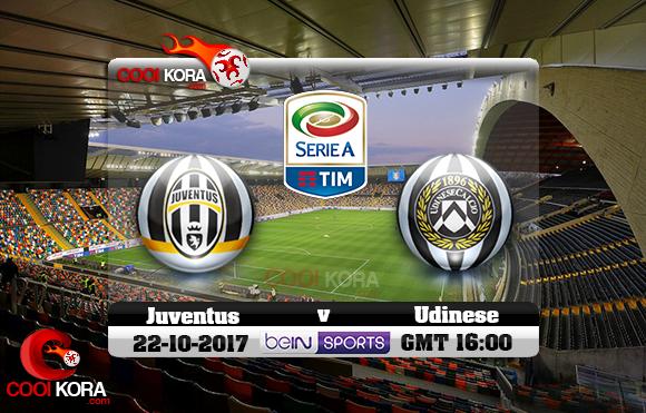 مشاهدة مباراة أودينيزي ويوفنتوس اليوم 22-10-2017 في الدوري الإيطالي
