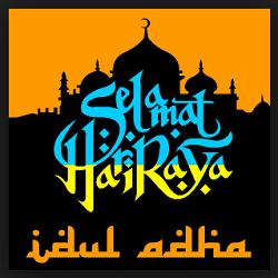 Download Gambar Idul Adha Terbaru