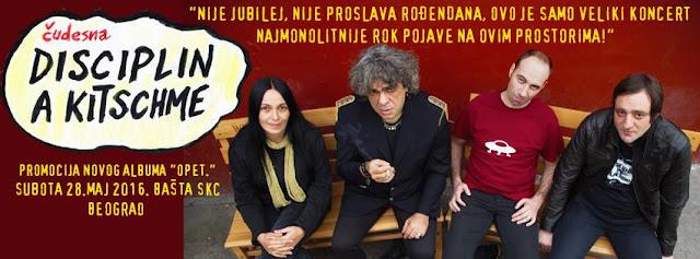 28. maj, bašta SKC-a Beograd