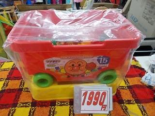 アンパンマン 1.5歳 セット 1990円