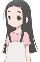 Gotou Hime