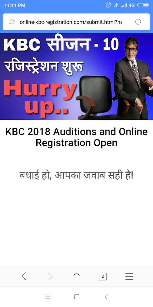 KBC registration started fill your form