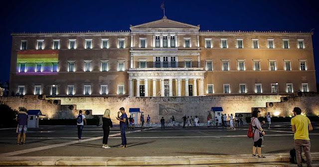 Η Βουλή στα χρώματα του Athens Pride στην άκρη