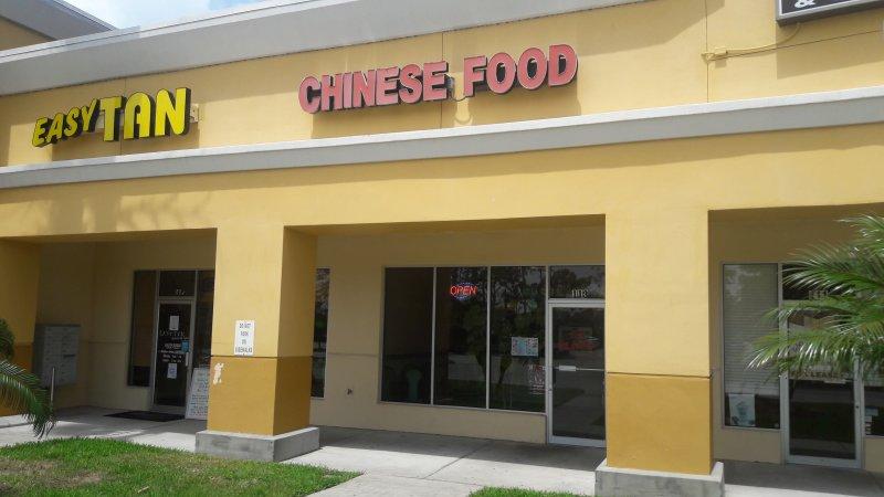 Hop Bo Chinese Restaurant - Viera, FL