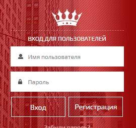 Регистрация в Right Corp