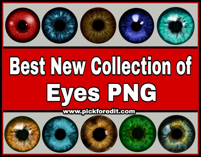 Eyes PNG   Eyeball PNG Images in HD Free Download