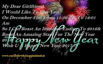 NEW YEAR GREETING FOR GIRLFRIEND