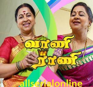 Moondru mudichu all episodes - Bherunda pakshiya movie