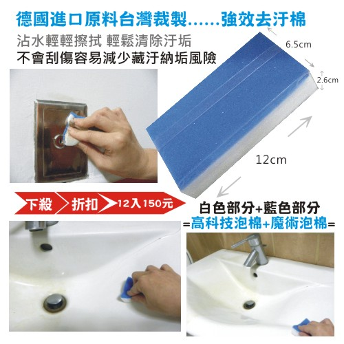 http://www.diyclear.com/goods.php?id=57