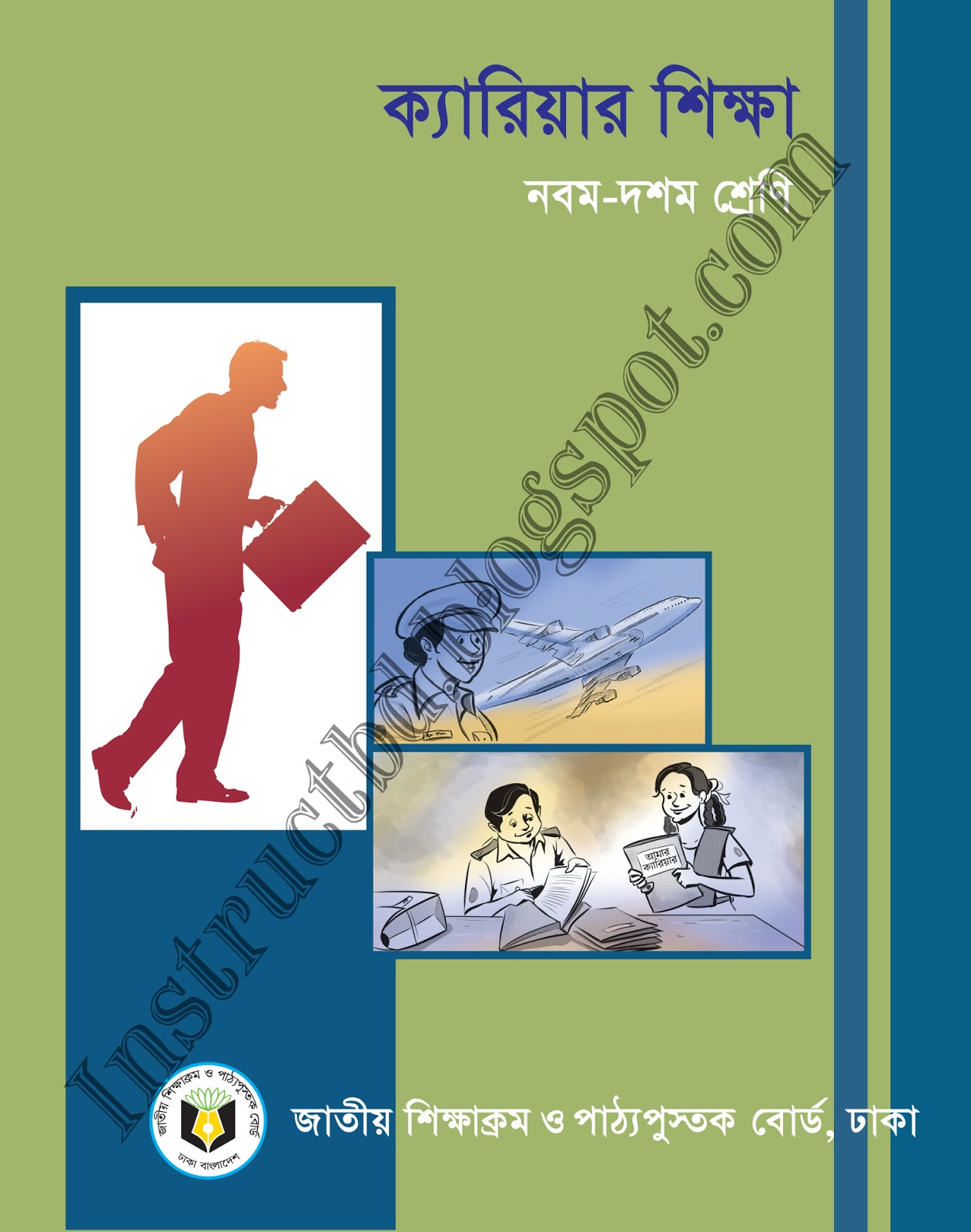 class nine ten nctb textbook ~instructbd about book