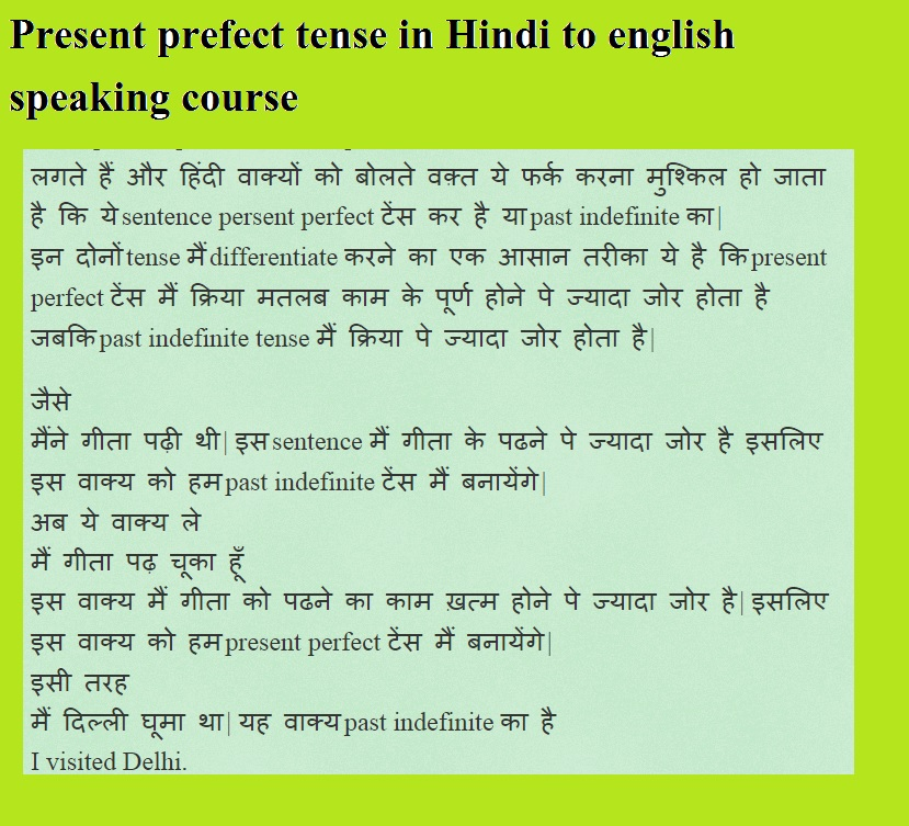 Hindi English Alphabet With Chart Transl   Agroclasi besides Ing's Peace Poem Translated into Hindi   IngPeaceProject also  additionally HINDI TO ENGLISH TRANSLATION COURSE   PRESENT CONTINUOUS TENSE furthermore Improve your English  Hindi to English Practice Exercises besides translation practice worksheet – myclothdiapers info also Translate Worksheet in Excel 2010 moreover Buy Oxford Junior English Translation  Anglo Hindi  Book Online at as well √ Free online English speaking course in Hindi for Indian in addition Urdu English Translator for Android   Download likewise  in addition What are some Hindi sentences that are hard to translate into additionally Hindi Literacy Primary Resources   EAL Translated Resources Prima further  further English to Hindi Translate together with . on hindi to english translation worksheets