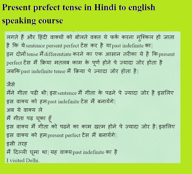 Free online english speaking course in hindi for indian english learn english speaking course developed in hindi language ccuart Image collections