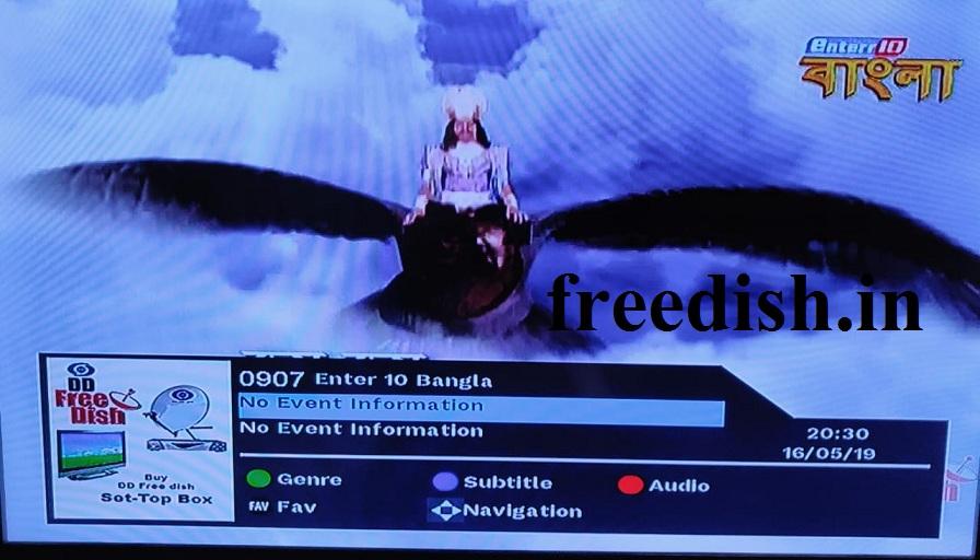 Enterr10 Bangla Channel added on DD Freedish in MPEG-4 Slot